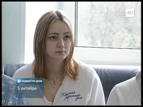 """ТНТ-Поиск: Акция """"Поддержки грудного вскармливания"""" в Клинском роддоме"""