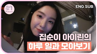 [ JaemiSMdang ] Bits of Homebody Irene's Daily Life