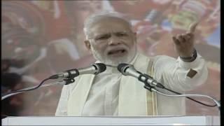Narendra Modi Message to Pakistan - A MUST WATCH !!!