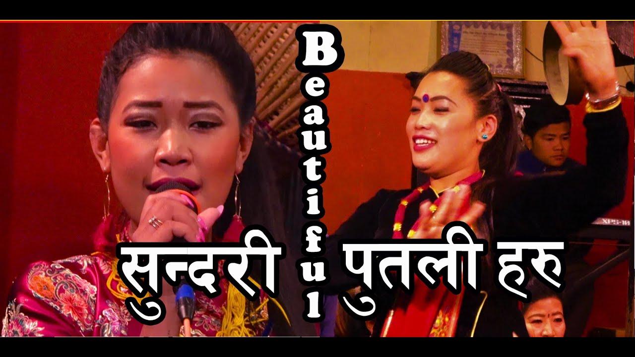 Diktel Bazar Khotang Jilla Diktel Bajar दिक्तेल बजार Jharna Pun Magar & Friends, Live Dohori