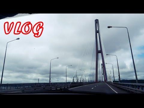 VLOG: Внезапная Экскурсия По Владивостоку
