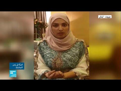 عبير بدر: أهلي في اليمن، أختي في تركيا وأنا في لبنان  - نشر قبل 6 ساعة