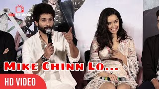 Unse Mike Chinn Lo... | Shahid Kapoor Reaction On Mira Rajput Works In TV Ads