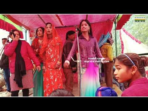 Raebareli Express Live Stage Superhit Ghazal Prostitut