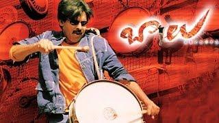 Inthe Inthinthe Full Video Song || Balu Movie || Pawan Kalyan || Shriya Saran