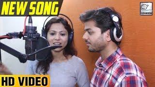 Phulpakharu New Song Recording | Kriti Killedar | Yashoman Apte | Lehren Marathi