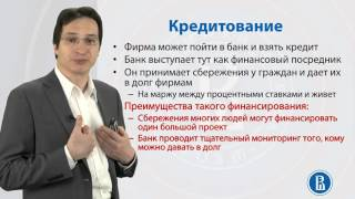 видео Финансирование инвестиционных проектов