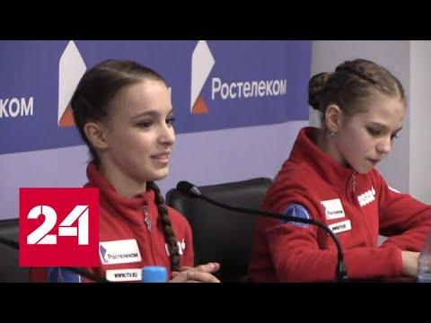 Фигуристка Щербакова выиграла чемпионат России с двумя мировыми рекордами - Россия 24
