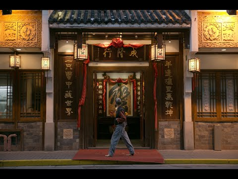 Isabel's Marant travel in China with Nowness