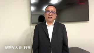 台灣迫切:川普制造牽制,習近平開始下手,蔡英文或尋新定位(《點點今天事》)
