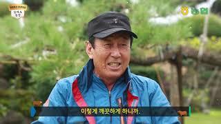 제2회 청정축산 환경대상(제주 삼다도농장)