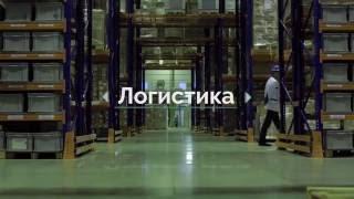 Логистика / СПбПУ