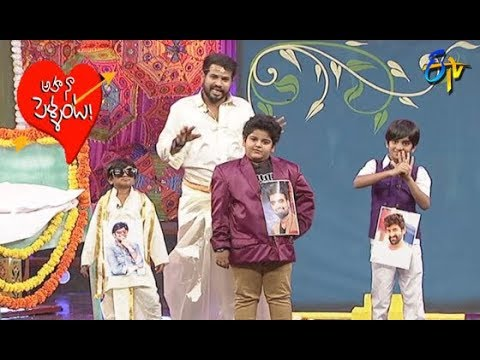 Hyper Aadi, Raising Raju  Performance | Aha Naa Pellanta | Ugadi Special Event|18th  March 2018 |ETV