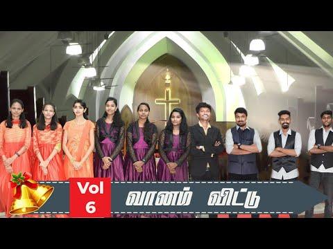 NEW TAMIL CHRISTMAS SONG 2017 | VAANAM VITTU |Ratchaga Piranthar Vol - 6(Official Video HD)