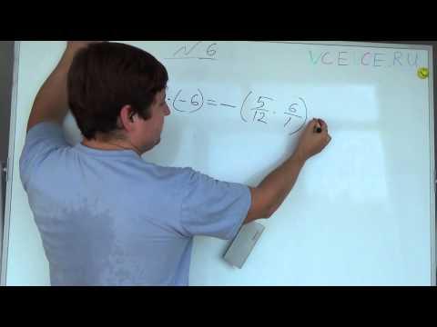 Задача №6. Алгебра 7 класс Макарычев.