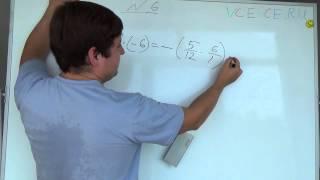 видео гдз алгебра 7 класс макарычев