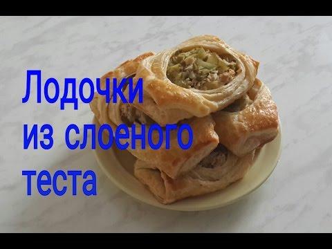 Тарталетки, рецепты с фото на : 145