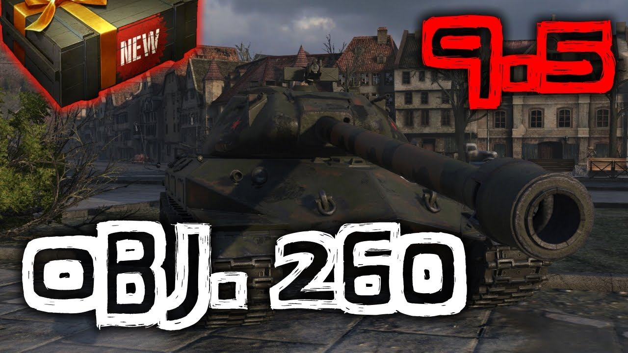 special matchmaking wot Wot blitz total war: arena  or tanks that are gifted/given for special events all premium tanks come with elite  and thus have preferential matchmaking which.