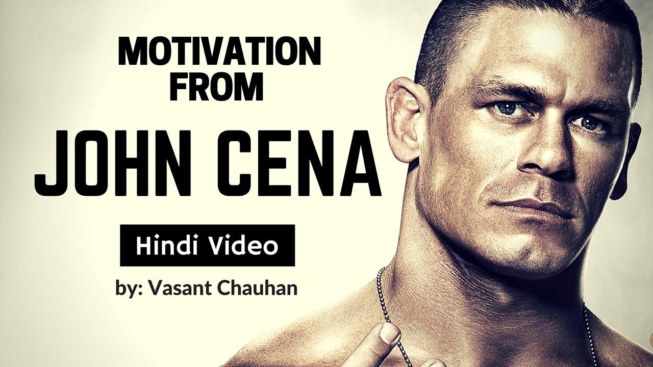 John Cena Success Lessons Motivational Video Hindi Youtube