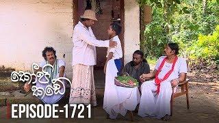 Kopi Kade  | Episode 1721 - (2019-10-06) | ITN Thumbnail