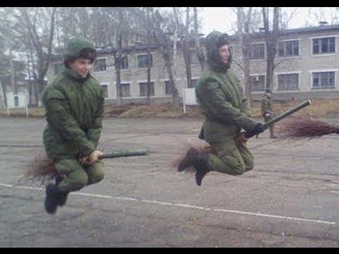 Приколы в Армии лучшее / Армейский юмор