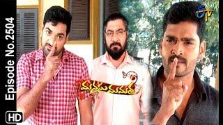 Manasu Mamata   29th January 2019   Full Episode No 2504   ETV Telugu