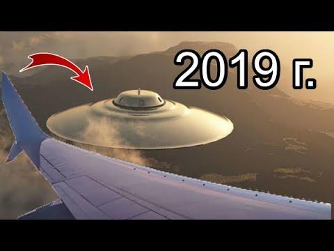 4 НЛО Снятые На Камеру В Этом Году.Неопознанные Летающие Объекты (часть 4)