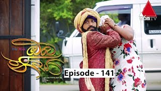 Oba Nisa - Episode 141 |  05th September 2019 Thumbnail
