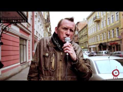 Рок истории Олега Гаркуши, группа Аукцыон