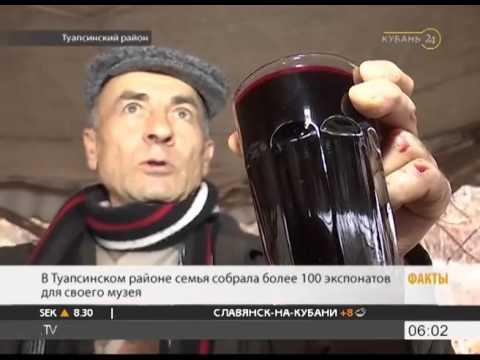 Житель Туапсинского района делает вино по старинным армянским рецептам