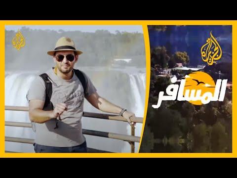 المسافر - من أذربيجان إلى إثيوبيا.. إليك أفضل المواقع الطبيعية في العالم  - 23:58-2020 / 7 / 11