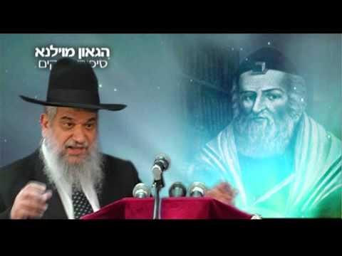 סיפורי צדיקים - הגאון מוילנא - הרב הרצל חודר