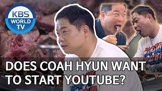 Does Coah Hyun want to start YouTube? Boss in the MirrorENG2020.07.23