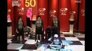 Infinite Challenge, 50 #04, 50회 특집 20070421
