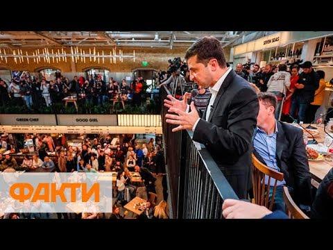 За кого я голосовала! Женщина прервала пресс-марафон Зеленского