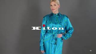 Новая коллекция Kiton Женский элегантный образ Фирменный бутик в Лакшери Store Тренды 2020
