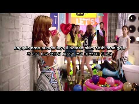 BIGSTAR (빅스타) -  Run&Run (일단달려) Karaoke