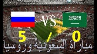 رد فعل نسر الكونغ فو علي هزيمة السعودية 5/0