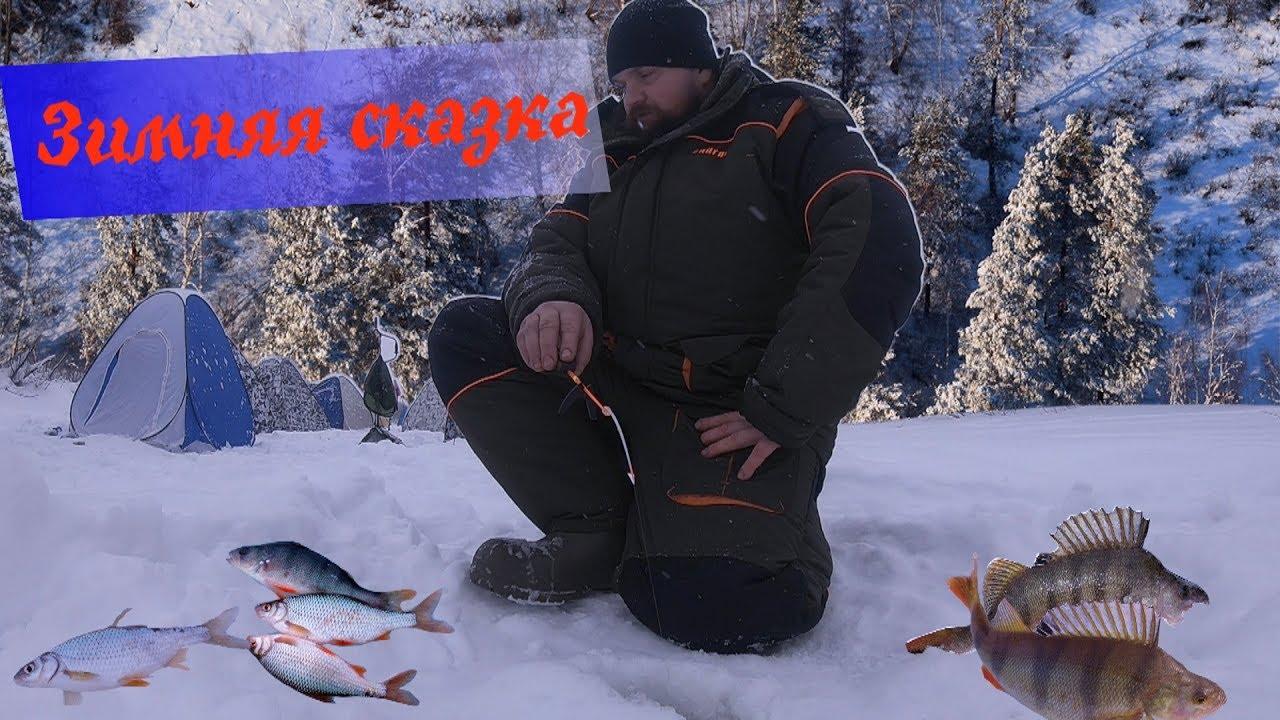 охота и рыбалка в сибири видео 2018