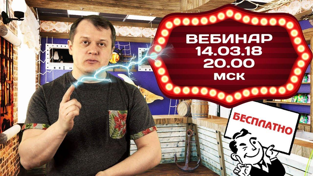 ИГРУШКА НА ЁЛКУ ИЗ ПИВНОЙ БАНКИ. СКР СКР СКР - YouTube