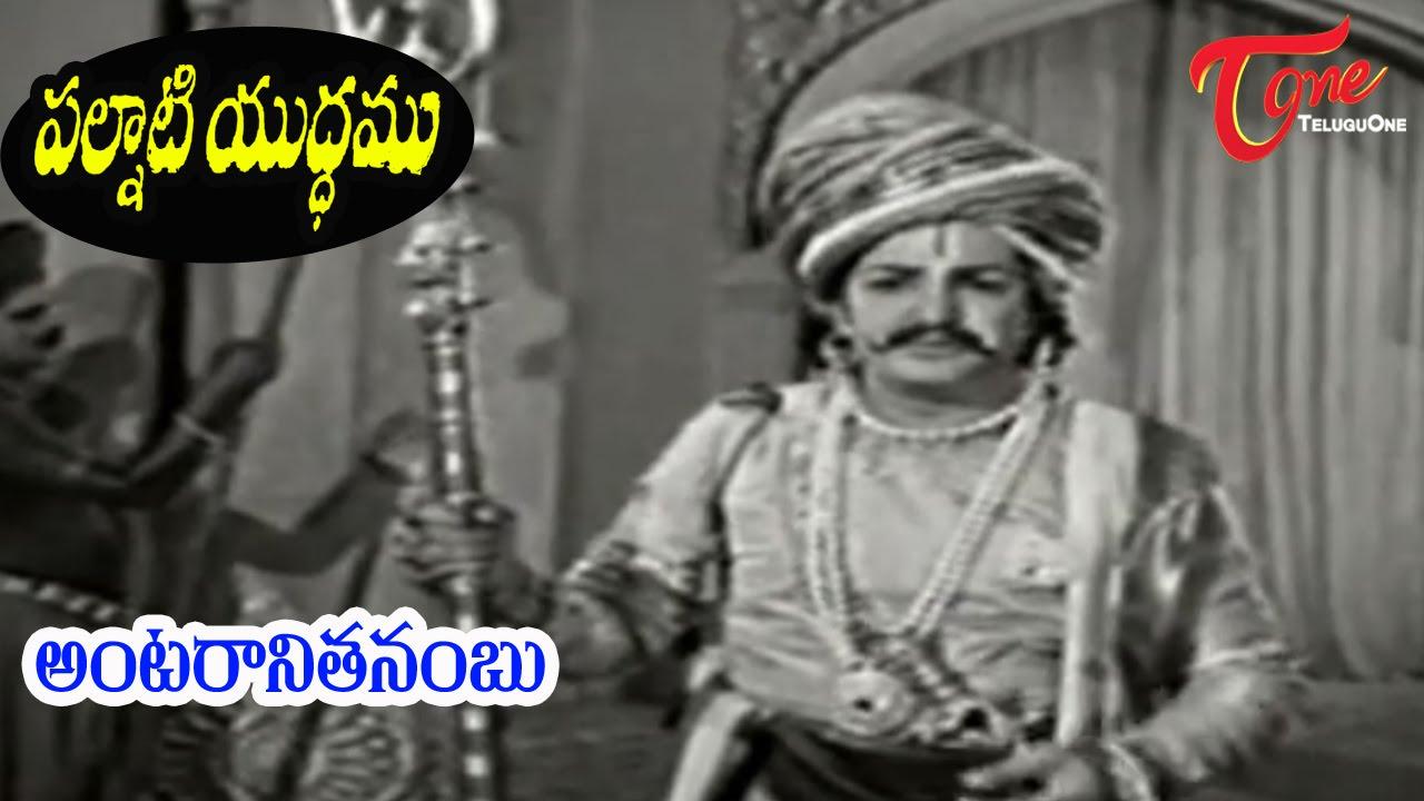 ntr palnati yuddham movie