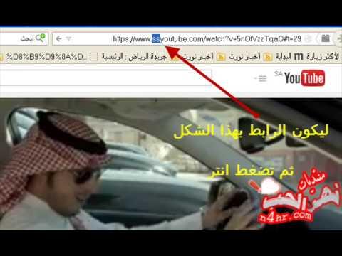 حل مشكلة عدم ظهور الصوت عند تحميل مقطع فيديو من موقع يوتيوب بجميع الصيغ