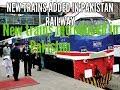 Pakistan Railway Achievements Under Sheikh Rasheed Ahmed 100 Days Agenda ( PTI )