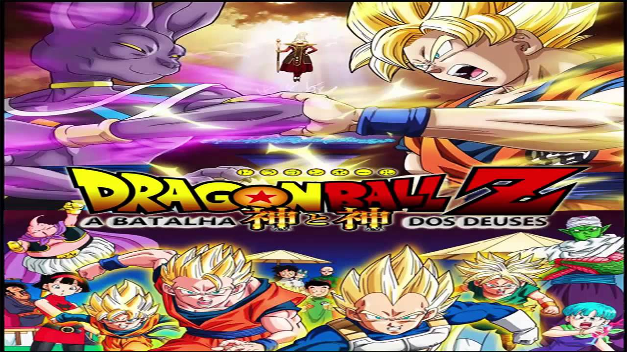 dragon ball z a batalha dos deuses dublado rmvb