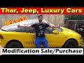 Jeep Thar Luxury Cars Custom Modified Vehicle Market | Vintage Sira @ 2 Lakh | Cars In Cheap Price..