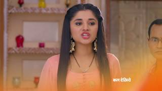 Guddan Tumse Na Ho Payegaa - Spoiler Alert - 30th July 2019 - Watch Full Episode On ZEE5 - EP - 247
