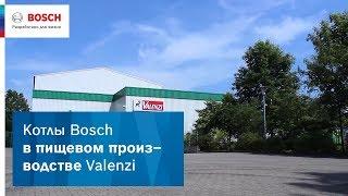 Паровые котлы Bosch в пищевом производстве Valenzi(, 2017-01-24T13:40:15.000Z)