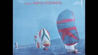 Giorgos Hatzinassios - Pursuit (Katadioksh) 1977