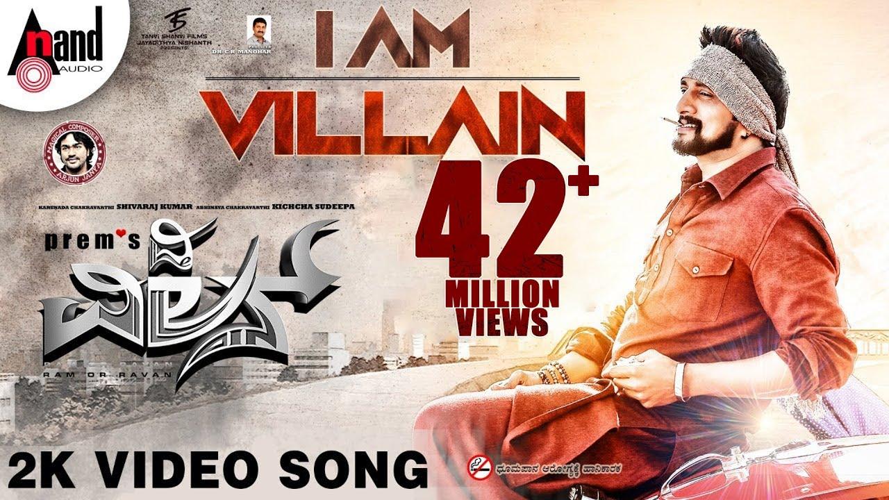 Download I Am Villain 2K Video Song   The Villain   Dr.ShivarajKumar   Kichcha Sudeepa   Prem's   Arjun Janya