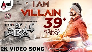 I Am Villain 2K Song 2018 | The Villain | Dr.ShivarajKumar | Sudeepa | Prem | Arjun Janya